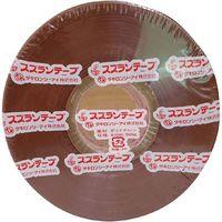 ゴークラ スズランテープ(平テープ) 50mm×約470m巻 500g 茶 SZT-07 10巻(直送品)