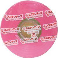 ゴークラ スズランテープ(平テープ) 50mm×約470m巻 500g ピンク SZT-11 10巻(直送品)