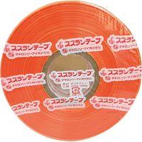 ゴークラ スズランテープ(平テープ) 50mm×約470m巻 500g オレンジ SZT-14 10巻(直送品)