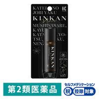 キンカン ノアール 20ml 金冠堂【第2類医薬品】