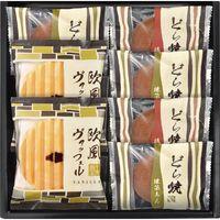 【ギフト包装】千寿堂 どら焼き&ヴァッフェル詰合せ 210414057 1セット(2個)(直送品)