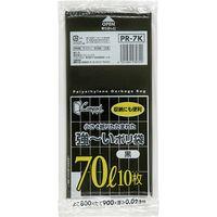 ジャパックス コンパクトプロジェクト 70L10枚 黒 厚み0.025mm PR-7K 1袋(10枚入)
