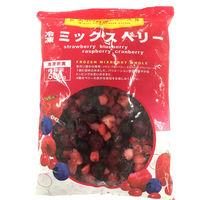 「業務用」Wismettacフーズ 冷凍ミックスベリー 4524057800100 5袋:500g(直送品)