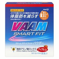 VAAM ヴァームスマートフィットウォーターパウダー アップル(20袋入)1個 【機能性表示食品】 明治 アミノ酸
