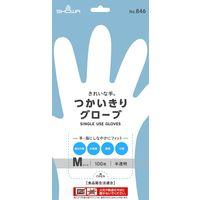 NO846 きれいな手つかいきり手袋(ポリエチレン TPE) 半透明 M 1箱(100枚入) ショーワグローブ