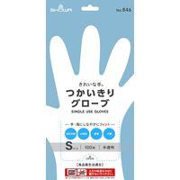 NO846 きれいな手つかいきり手袋(ポリエチレン TPE) 半透明 S 1箱(100枚入) ショーワグローブ