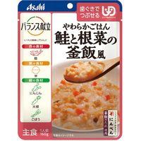アサヒグループ食品 やわらかごはん 鮭と根菜の釜飯風 188335 160g 1ケース(24個入) 介援隊 E1519(直送品)
