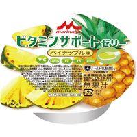 クリニコ ビタミンサポートゼリー パイナップル味 0653249 78g 1ケース(24個入) 介援隊 E1504(直送品)