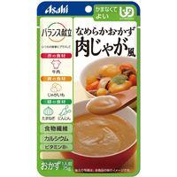 アサヒグループ食品 なめらかおかず 肉じゃが風 19473 75g 1ケース(24袋入) 介援隊 E1521(直送品)