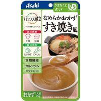 アサヒグループ食品 なめらかおかず すき焼き風 19474 75g 1ケース(24袋入) 介援隊 E1521(直送品)