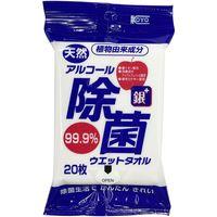 NB天然アルコール除菌ウェットタオル携帯用20枚 111785 1箱(60個入り) コーヨー化成(直送品)