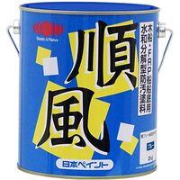 日本ペイントマリン ジュンプウ ブルー 2K (2個入り) 842M065 1セット(2個入)(直送品)