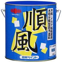日本ペイントマリン ジュンプウ ブルー 4K 842M066 1個(直送品)