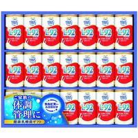 アサヒ飲料 【お中元ギフト・のし付き】アサヒ飲料 健康乳酸菌ギフト KNG3 631305 1セット(直送品)