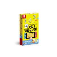 任天堂 ナビつき!つくってわかる はじめてゲームプログラミング Nintendo Switch(パッケージ版ソフト)