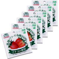 渡辺泰 乳酸発酵 イチゴの肥料 粒状50g入り×6袋 WTLP-200286 1セット(6袋入)(直送品)