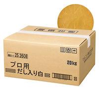 マルコメ プロ用だし入り白 味噌 業務用 1箱(20kg)