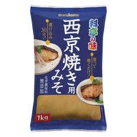 マルコメ 料亭の味 西京焼き用みそ 味噌 業務用 1袋(1kg)