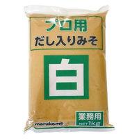 マルコメ プロ用だし入り白 味噌 業務用 1袋(1kg)