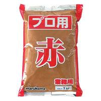 マルコメ プロ用赤 味噌 業務用 1袋(1kg)