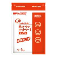 日清フーズ 型のいらないホットケーキミックス 厚焼き上手 業務用 1袋(1kg)
