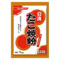 日清フーズ たこ焼粉 業務用 1袋(1kg)