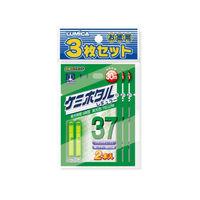 ルミカ A00311 ケミホタル37 レギュラー2本 3枚イエロー 1セット(直送品)