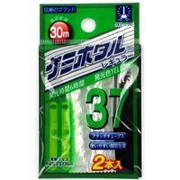 ルミカ A00309 ケミホタル37イエロー(2本入) 1袋(2本)(直送品)