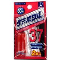 ルミカ A00310 ケミホタル37レッド(2本入) 1袋(2本)(直送品)