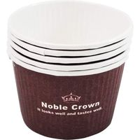 貝印 KHS 紙製ロールカップ5枚入 #000DL6179 1セット(5枚)(直送品)