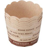 貝印 KHS 紙製ミニマフィンカップ ブラウン5枚入 #000DL6178 1セット(5枚)(直送品)