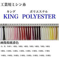 フジックス 工業用ミシン糸 キングポリエステル#60/3000m 黒 kgs60/3000-777 1本(3000m巻)(直送品)