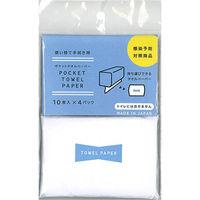 エヒメ紙工 ポケットペーパータオル 使い捨て手拭き用 10枚入×4個パック PPT-4P 1セット(40枚入)
