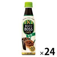サントリー ボス カフェベース 無糖 340ml 1セット(24本)