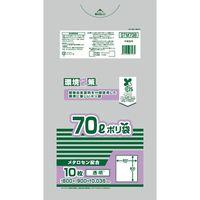 ジャパックス 業務用ポリ袋 バイオマス25% 70L 透明 厚み0.035mm GTM73B 1セット(400枚:10枚入り×40冊)(直送品)