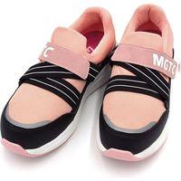 東邦レマック 安全靴 レディースプロテクティブスニーカー 29512 ピンク 22.5cm 29512-22.5 1足(直送品)