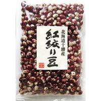 豆力特選 北海道十勝産 紅しぼり 1kg 【赤いんげん 希少豆 国産】 (直送品)