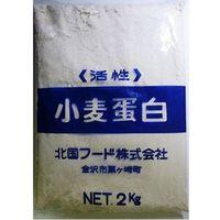 送料無料 小麦ソムリエの底力 小麦蛋白(小麦グルテン) 2kg【糖質制限 業務用】 (直送品)