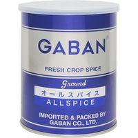 送料無料 GABAN オールスパイス(缶) 180g 【ミックススパイス ハウス食品 香辛料 パウダー 業務用 百味胡椒】 (直送品)