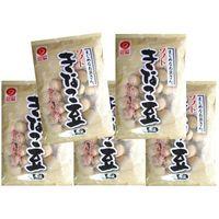 野村煎豆加工店 ソフトきなこ豆(落花生) きなこ 国産 125g×5袋 豆菓子 【まじめなお豆さん。 高知】 (直送品)