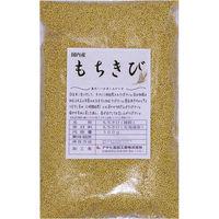 送料無料 古代米 豆力 こだわりの国産もちきび 1Kg 【雑穀 黍】 (直送品)