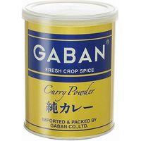 GABAN 純カレーパウダー (缶) 220g 【ミックススパイス ハウス食品 香辛料 パウダー 業務用 カレー粉】 (直送品)