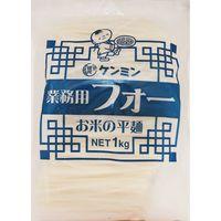 乾物屋の底力 業務用フォー 1kg 【ケンミン食品 ベトナムフォー】 (直送品)