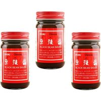 ユウキ食品 豆チ醤(トウチジャン) 130g×3個 【YOUKI 業務用 中華調味料 トウチ】 (直送品)