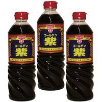フンドーキン ゴールデン紫 720ml×3本 【フンドーキン醤油 大分 本醸造 こいくち醤油 本醸造】 (直送品)