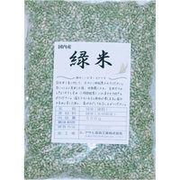 送料無料 豆力 古代米 こだわりの国産 緑米(みどり米) 500g 【雑穀 国内産】 (直送品)