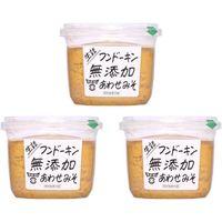 送料無料 フンドーキン 無添加あわせみそ 850g×3個 【フンドーキン醤油 こだわり 大分 生詰 味噌 白味噌】 (直送品)