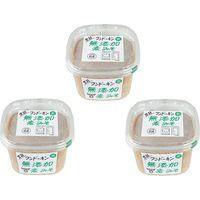 送料無料 フンドーキン 無添加麦みそ 850g×3個 【フンドーキン醤油 こだわり 大分 生詰 味噌 麦味噌】 (直送品)