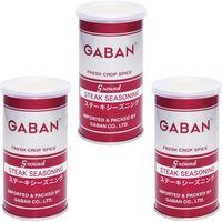 送料無料 GABAN ステーキシーズニング(缶) 140g×3個 【ミックススパイス ハウス食品 香辛料 パウダー 業務用】 (直送品)