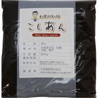 送料無料 豆力 北海道産小豆100%使用 こしあん 500g×5袋 (直送品)